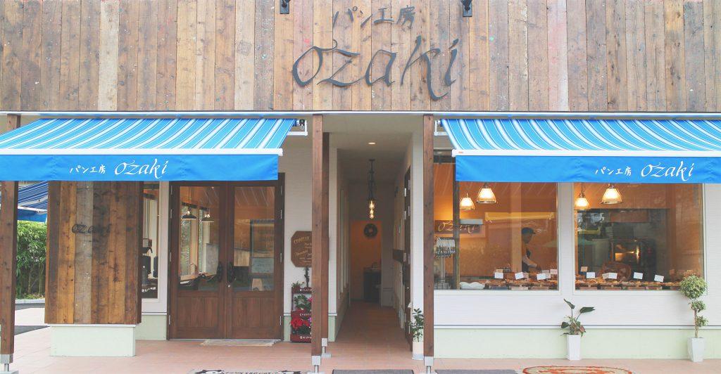 ozaki 店舗